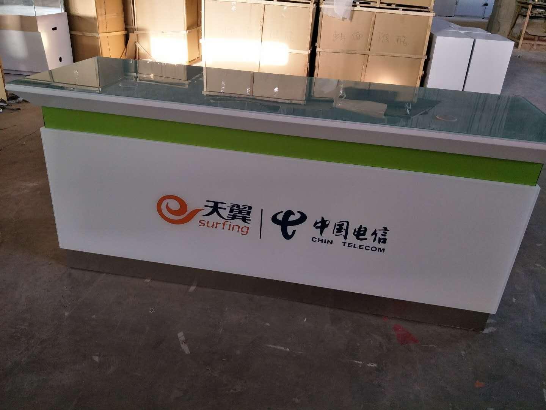 兰州中国电信天翼受理台席定做